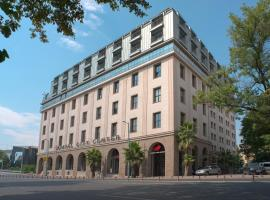 Capital City Center Apart Residence, ваканционно жилище в Пловдив