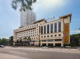 Zhejiang Hotel, hotel near Overseas Chinese Village, Guangzhou
