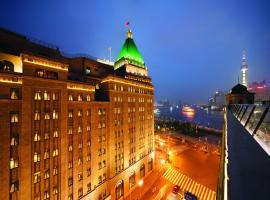 Fairmont Peace Hotel On the Bund, hotel in Shanghai