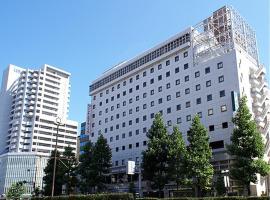 岡山ワシントンホテルプラザ、岡山市のホテル