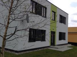 Pension an der Werft II, Hotel in der Nähe von: Botanischer Garten Universität Rostock, Rostock