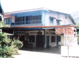 ET Budget Guest House, homestay in Batu Ferringhi