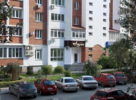 Отель Атлас, отель в Екатеринбурге