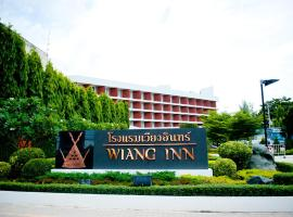 Wiang Inn Hotel, hotel with pools in Chiang Rai