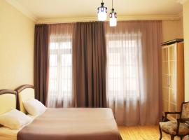 Guest House Lusi, homestay in Tbilisi