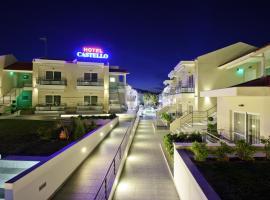 Castello Hotel, hotel near Psila Alonia Square, Rio