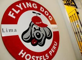 Flying Dog Hostels - Backpackers, hostel in Lima
