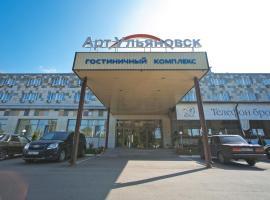 Гостиница Арт-Ульяновск, отель в Ульяновске