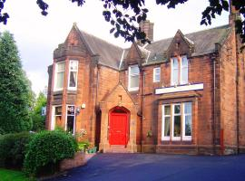 The Hill Hotel, hotel near Dumfries and County Golf Club, Dumfries