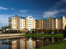 Fairfield Inn Suites by Marriott Orlando At SeaWorld, hotel near Visit Orlando's Official Visitor Center, Orlando
