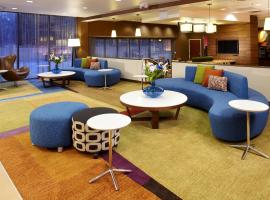 Fairfield Inn & Suites Parsippany, hotel in Parsippany