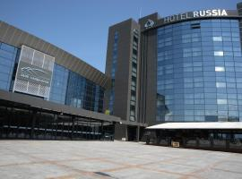 Hotel Russia & Spa, отель в Скопье