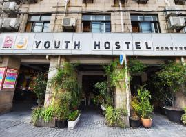 Mingtown Nanjing Road Youth Hostel, hostel in Shanghai