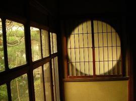 Guesthouse Nara Backpackers, ostello a Nara