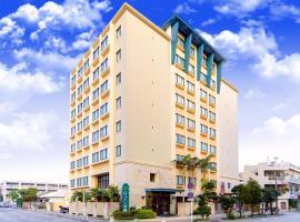 ホテルロコイン沖縄、那覇市のビジネスホテル