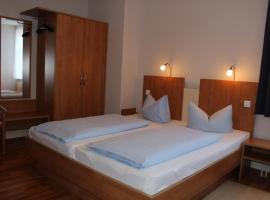 Hotel Rendsburg, отель в городе Рендсбург