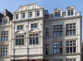 The Z Hotel Shoreditch, hotel near Liverpool Street Underground Station, London