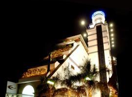 Hotel Arcadia, accessible hotel in Kottayam