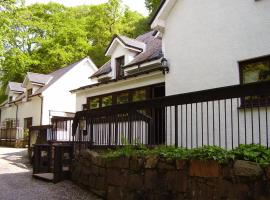 The Brevins Guest House, hotel near Glen Nevis, Fort William