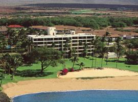 Koa Lagoon, hotel v destinaci Kihei