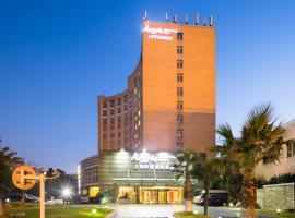 Argyle International Airport Hotel Shanghai, hotel near Shanghai Hongqiao International Airport - SHA, Shanghai