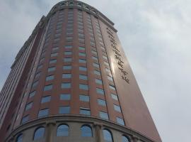 Dalian Liangyun Hotel, hotel in Dalian
