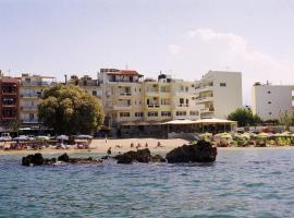 Nea Elena Apartments, serviced apartment in Chania Town