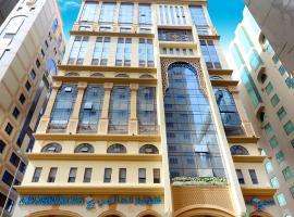 Zowar International Hotel, hotel perto de Mazaya Mall, Medina