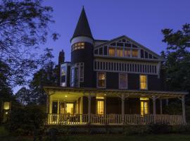 Ivy Lodge, hotel near Newport Mansions, Newport