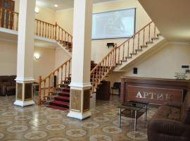 Гостиница Артик, отель в Воронеже