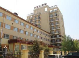 Гостиничный комплекс Версаль, отель в Хабаровске
