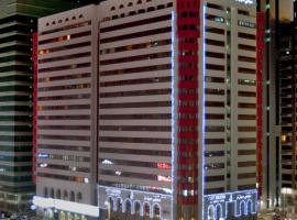 City Seasons Al Hamra Hotel, hotel in Abu Dhabi