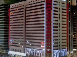City Seasons Al Hamra Hotel, отель в Абу-Даби