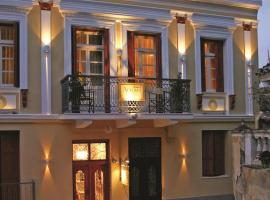 Ξενοδοχείο Αέτωμα, ξενοδοχείο στο Ναύπλιο