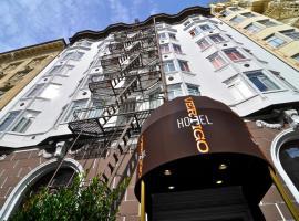Hotel Vertigo San Francisco, hotel near Ghirardelli Square, San Francisco