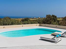 Sienna Eco Resort, accessible hotel in Fira