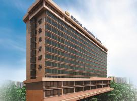 Regal Oriental Hotel, hotel in Hong Kong