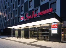 Star Inn Hotel Premium Wien Hauptbahnhof, hotel in Vienna