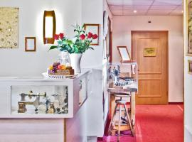 Hotel des Horlogers, отель в Женеве