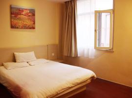 Hanting Hotel Baoji Gaoxin South Railway Station Branch, hotel in Baoji