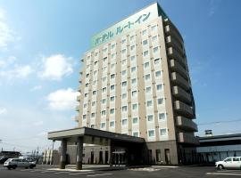Hotel Route-Inn Towada, hotel in Towada