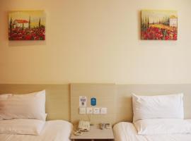 Hanting Hotel Zhenjiang Jiefang Road, отель в городе Чжэньцзян