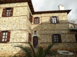 Iliopetra Suites, hotel near Pilio Ski Resort, Agios Lavrentios