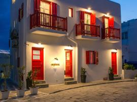 Orpheas Rooms, guest house in Mikonos