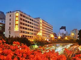 Slowcom┃Yuebei Hotel (Guangzhou Provincial Government), hotel in Guangzhou