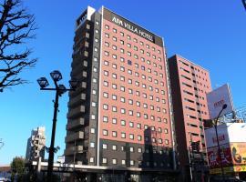 APA Villa Hotel Toyama-Ekimae, hotel in Toyama