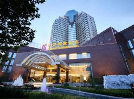 Tianjin Saixiang Hotel, hotel in Tianjin