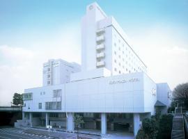 Keio Plaza Hotel Tama, hotel near Sanrio Puroland, Tama