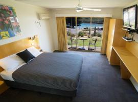 Loch Ard Motor Inn, hotel in Port Campbell