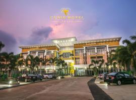 Cupid Hotel โรงแรมในBan Thung Yao